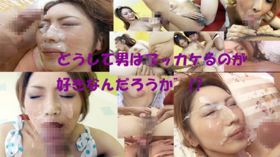 Heydouga 4080-PPV563 あいり 21歳 –色白美乳女子大生に極太ぶち込み顔射で〆る!!