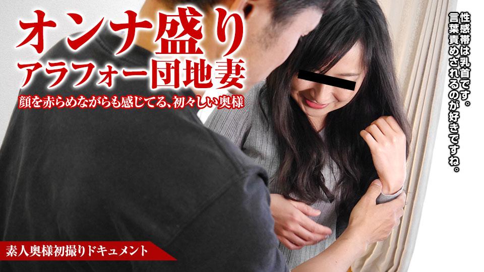 Paco 020618_218 滝田恵理子 素人奥様初撮りドキュメント 58