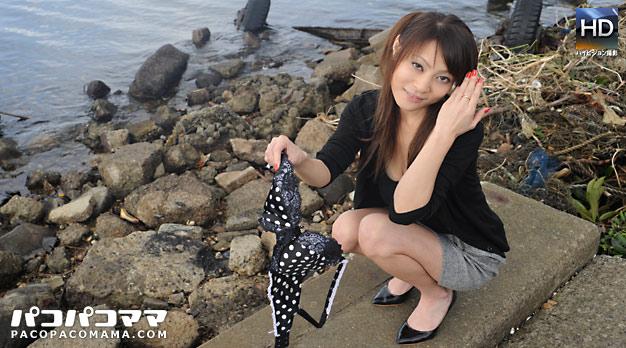 Paco 121110_260 女医・西川○子に似た美人巨乳熟女が野外露出 Nakanishi Saori(中西香織)