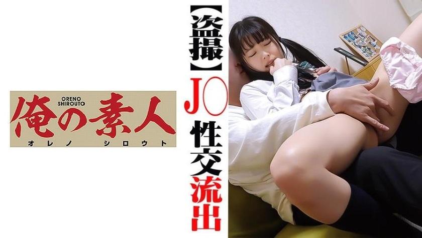 OREC-715 ちーちゃん