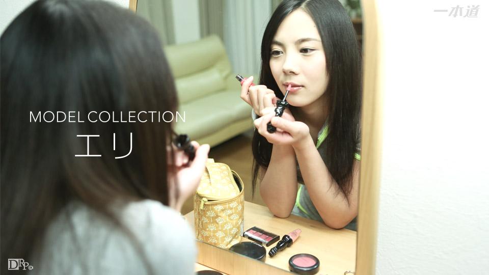 Eri Yabuki(矢吹エリ) モデルコレクション