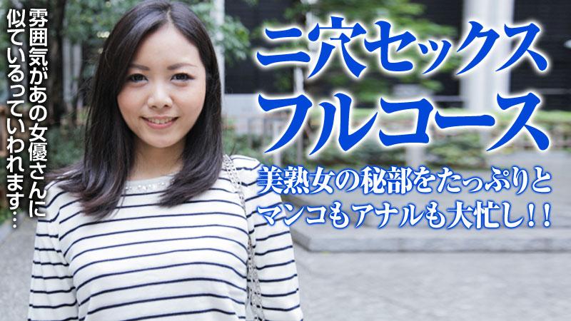 Amano Koyuki(天野小雪) 痴女の2穴を攻めまくる
