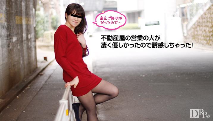 Shizuku Arita(有田しずく) この部屋契約したらチンチンついてくるんですか