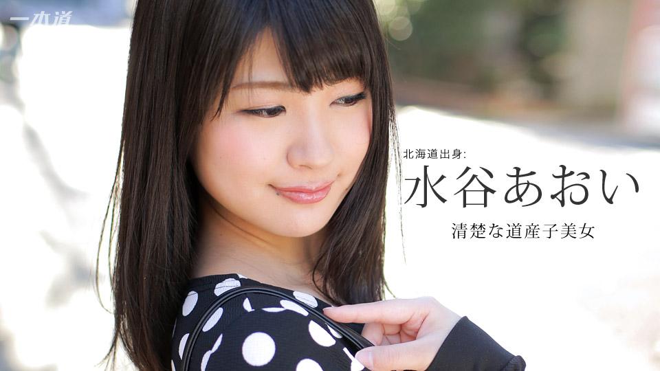 Mizutani Aoi(水谷あおい) エッチな美女お届けします