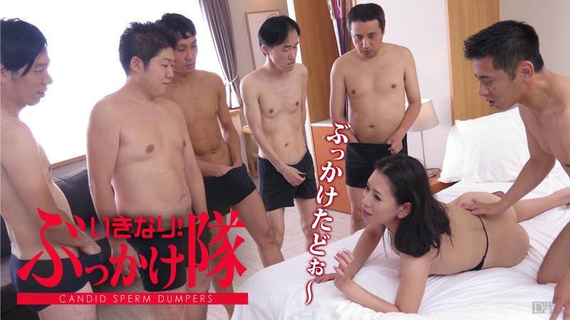 Kitajima Rei(北島玲) いきなり!ぶっかけ隊。Vol.11