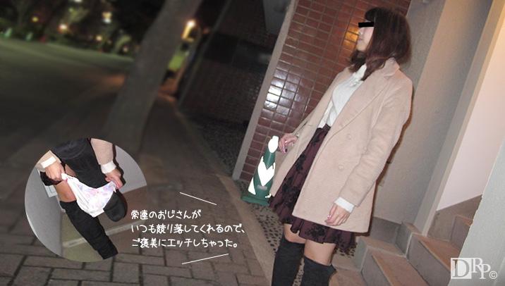 Kotomi Matsukawa(松川ことみ) オークションで落札したパンツを生脱ぎで頂きました