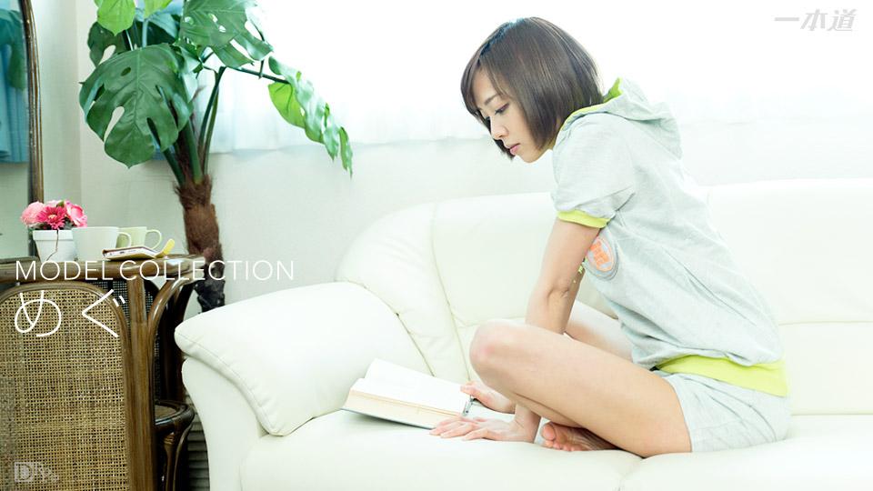 Saotome Rabu(目々澤めぐ) モデルコレクション