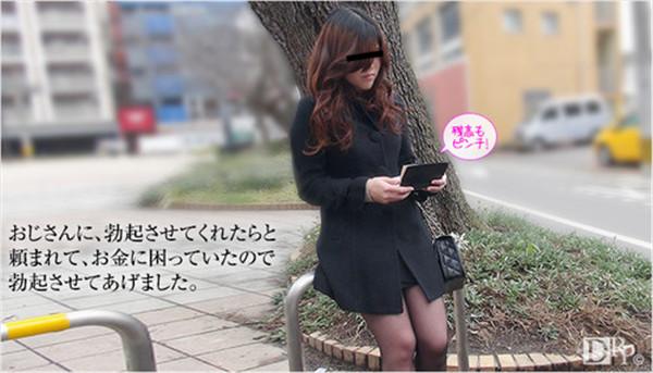 Ryouko Miyake(三宅良子) おじさんのEDを解消しちゃいました