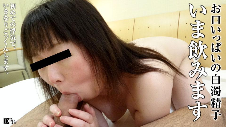 Kurokawa Sae(黒川さえ) ごっくんする人妻たち58 〜色白ぽっちゃり妻の吸引〜